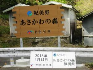 syokuju1